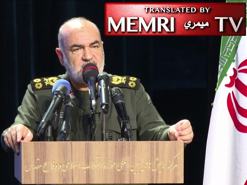 IRGC Commander-in-Chief General Hossein Salami: A Limited Attack on Iran Would Not Remain Limited; We Will Pursue and Punish Any Aggression to the End